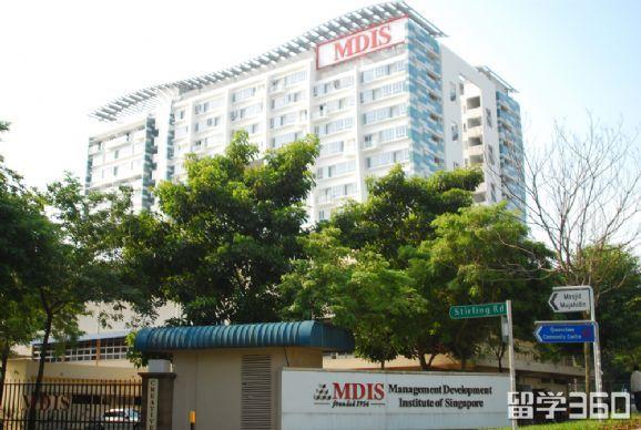 新加坡管理发展学院专业