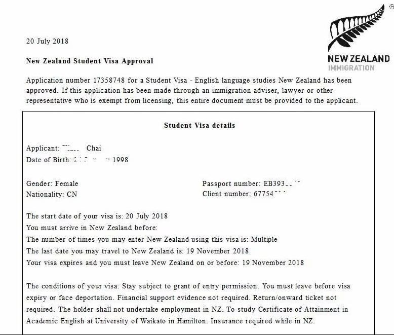 M和C同学顺利获新西兰签证!学习计划没有问题,担保金有合理解释新西兰欢迎你!