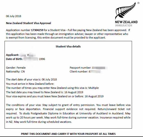 时间紧但学生和家长全力配合,上海W同学顺利获新西兰签证!