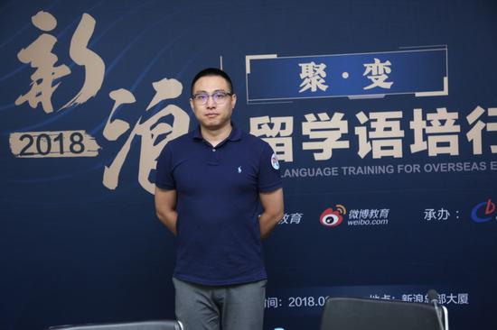 立思辰北京留学360张臻:做靠谱的留学方案解决专家