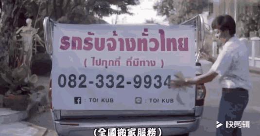 泰国励志短片:致人生路上负重前行的你!