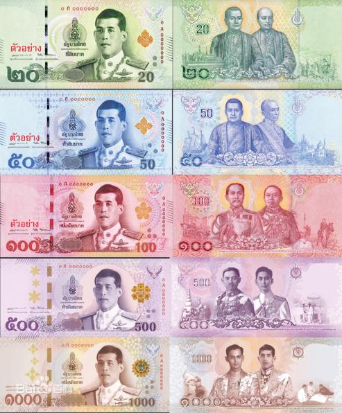 泰国留学怎能不学会兑换泰铢的方法!