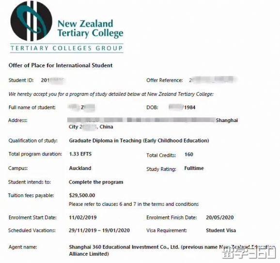 恭喜上海Z同学顺利拿到新西兰高等教育学院幼儿教学学士后offer!
