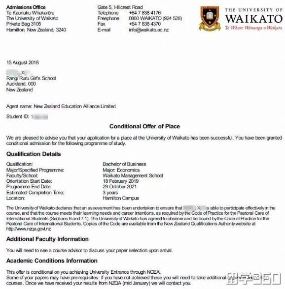 恭喜上海X同学获怀卡托大学的商科经济学本科offer!