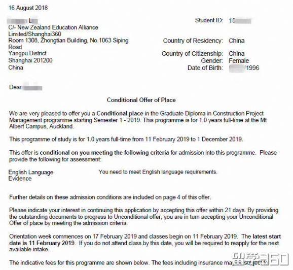 恭喜河南L同学获unitec国立理工学院建筑项目管理学士后offer!