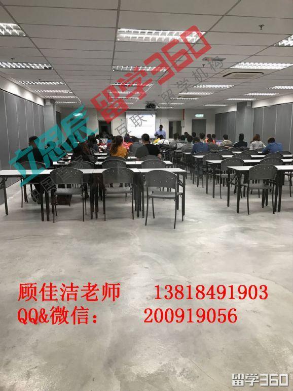 许同学一点一滴的努力付出,获得吉隆坡建设大学OFFER