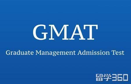 2019年报考英国商科类硕士专业需要考GMAT吗?