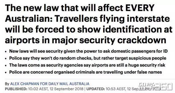 来了!澳洲机场新安检规定,数百万人受影响,以后坐飞机千万不要忘记带这个!