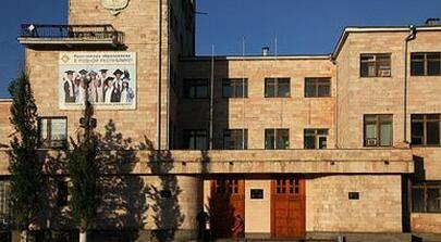 俄罗斯卡尔梅克国立大学