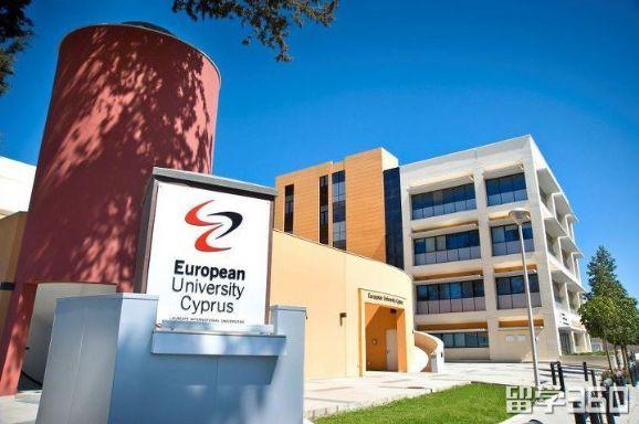 塞浦路斯欧洲大学专业