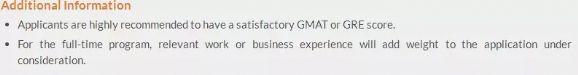 2019香港硕士申请|雅思要求多少,GMAT考吗