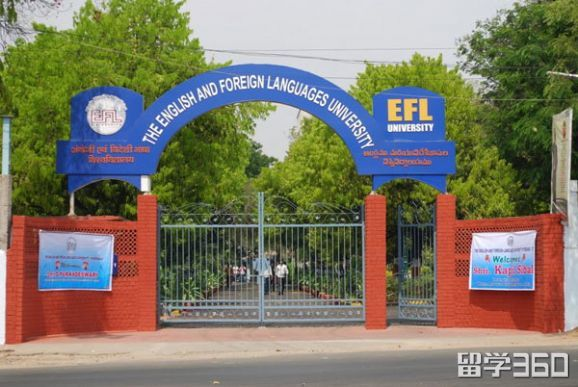 印度中央外国语大学优势