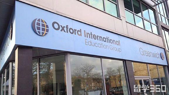 30年绽放,牛津国际集团的前生今世