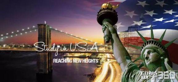 美国留学,美国留学奖学金,美国申请奖学金流程
