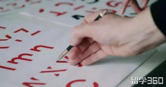 澳大利亚RMIT为了拯救挂科率,设计了一种神奇字体!过目不忘!