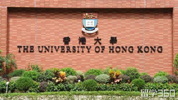香港大学本科留学――教育学院、工程学院、法学院篇
