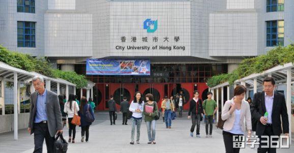 2019年香港城市大学博士申请全攻略