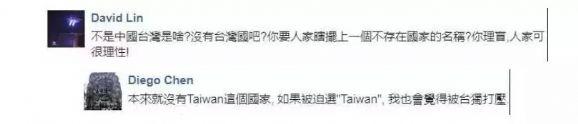 """赞!英国雅思考试官网正式改标""""中国台湾""""!"""
