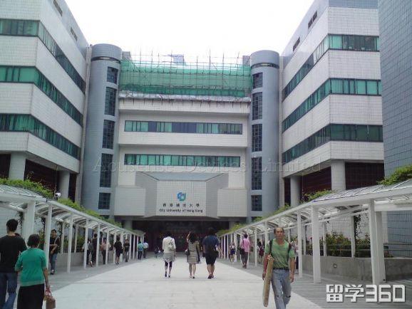 商科留学!香港城市大学会计专业也是不错的选择