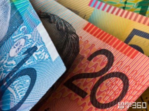 钱钱钱!这么丰厚的澳洲留学奖学金,不感兴趣吗?