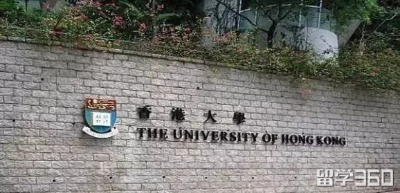 全球最国际化大学,香港大学全球第三