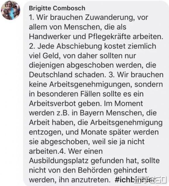 德国移民政策改革:学好德语就能获得工作签证!