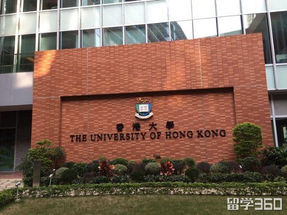 香港大学的各类专业录取率如何