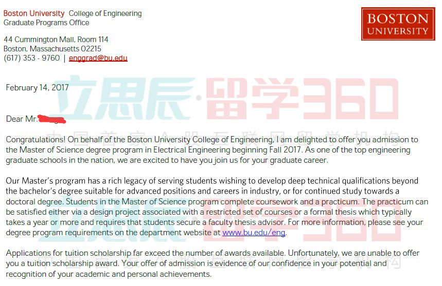 科学规划,策略选校,迎来波士顿大学offer