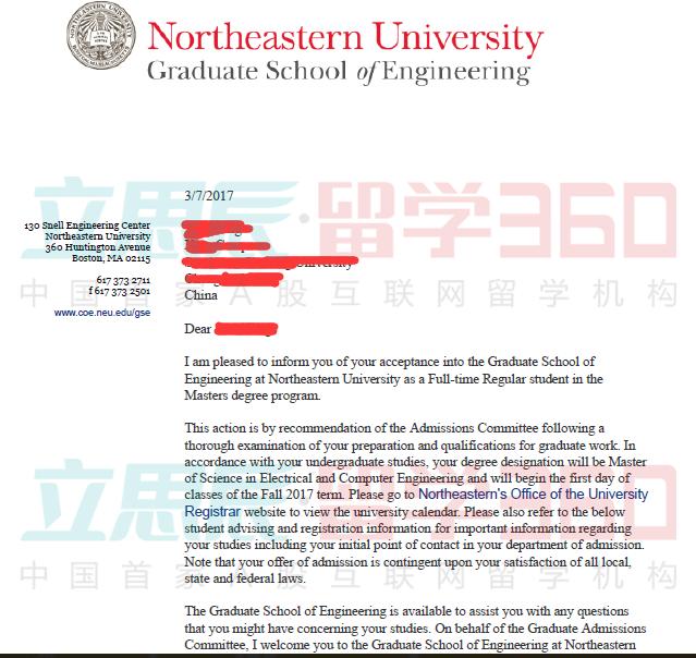 合理规划+提升能力,顺利拿下东北大学offer