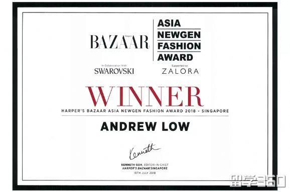 新加坡莱佛士时装设计学院