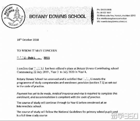 L同学姐弟同获新西兰东区10分botany downs小学录取offer