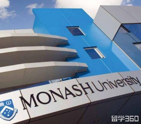 低均分无雅思获录澳洲八大莫纳什大学
