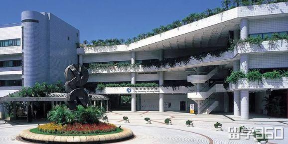 香港城市大学研究生专业