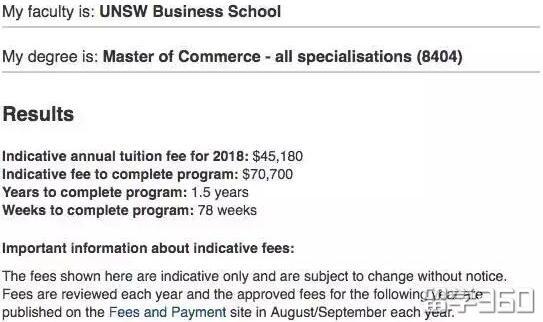 澳大利亚大学2019年学费正式公布!突破4万6大关!多所大学创新高!