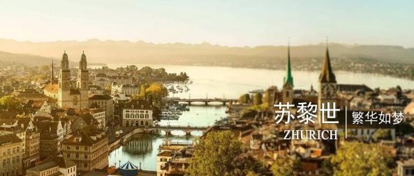 (瑞士)欧洲大学商学院EU MBA学位课程了解一下