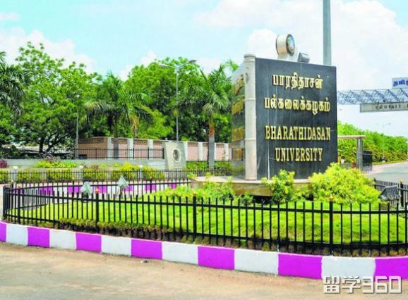 印度巴拉迪大学入学条件