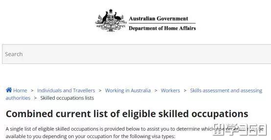 澳洲留学理由
