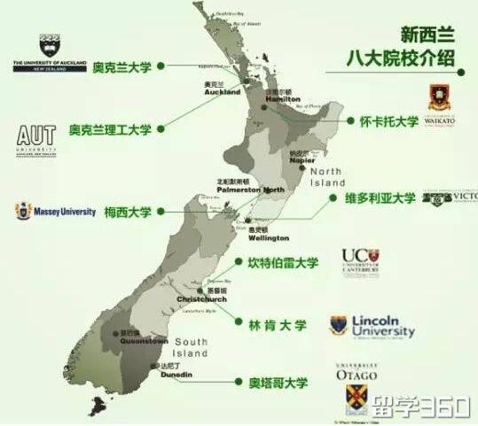 新西兰留学工薪家庭能上哪些学校