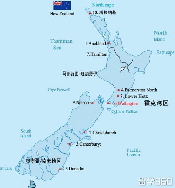 一般读985大学去新西兰留学可以选哪些好的新西兰大学?