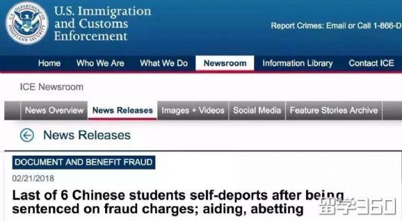 吴亦凡刷榜事件,在国外作弊什么后果,留学生最了解
