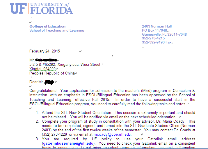 发掘优势,丰富文书!喜迎佛罗里达大学offer!
