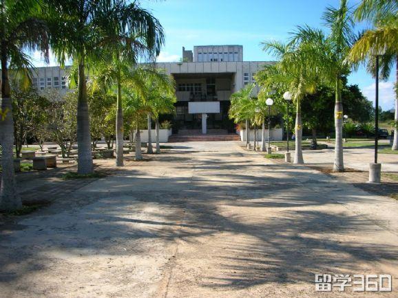 哈瓦那农业大学