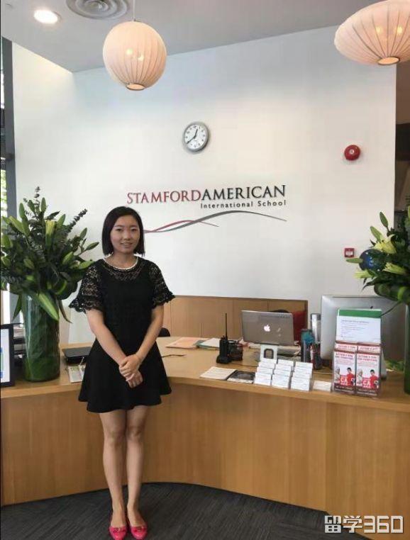 新加坡大学访问