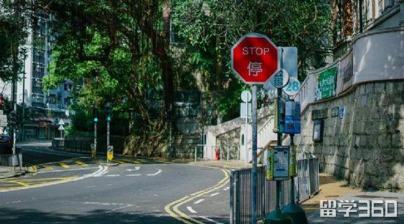 香港留学:升读本科,只用了半年的努力!