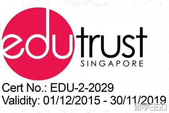 新加坡本科文凭含金量如何