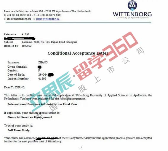 荷兰威登堡大学offer