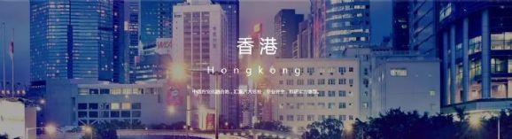 香港留学 | 申请香港研究生,GPA低怎么办?