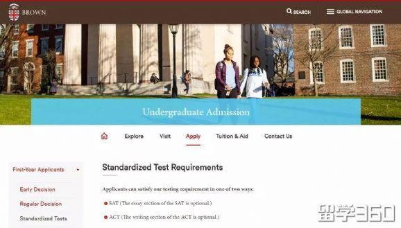 2019年美国大学招生新政策盘点,这些你都知道吗?