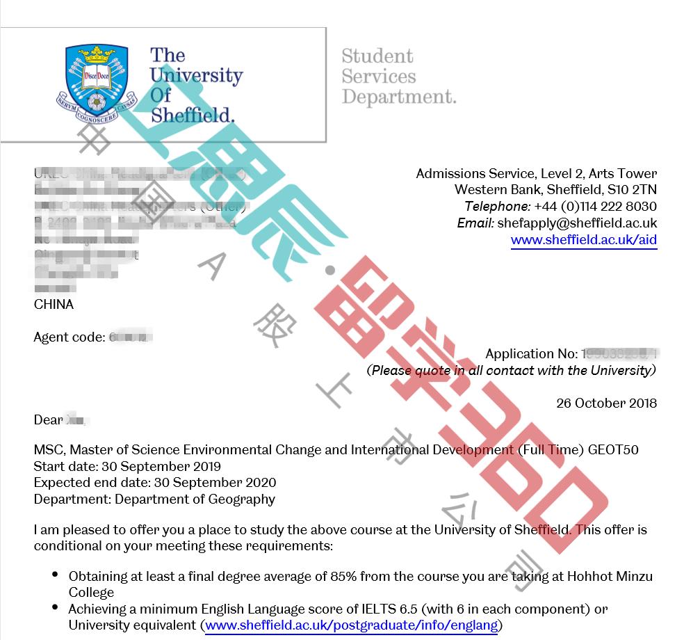 【工科】精益求精,英国前二十名校环境与发展硕士申请成功