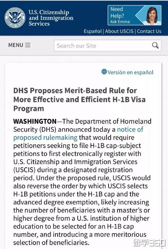 重磅!明年美国H-1B改革方案,或将在新一轮抽签中实行